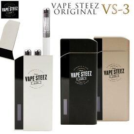電子タバコ スターターキット 本体 VS-3 禁煙グッズ VAPE STEEZ オリジナルキット VAPE X-TC2後継 【 メール便で 送料無料 】