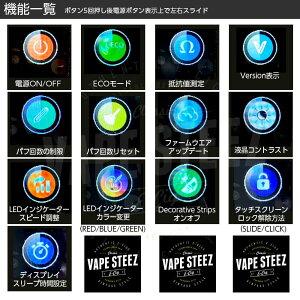 ASMODUS(アズモダス)LUSTRO200WKODAMAEDITIONBOXMODIRセンサー【vape】【ラストロ】【スタビ】