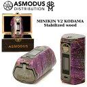 スーパーDEAL 20%ポイントバック asMODus MINIKIN V2 KODAMA Version Stabilized Wood MOD 180W Box Mod 電子タバコ …