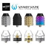 電子タバコアトマイザー【RDA】VandyVapeCapstoneBF対応デュアルコイル【24mm】【爆煙】