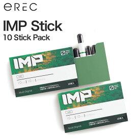 【送料無料】IMP CBDスティック アイエムピー シービーディー 加熱式タバコ iQOS互換 10本パック 10mg カンナビジオール カンナビノイド フルスペクトラム ヘンプ 高純度 hemp