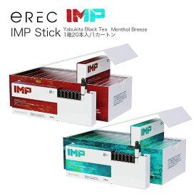 【送料無料】IMP HNBスティック 1箱20本入り 1カートン アイエムピー 加熱式タバコ iQOS アイコス ノンニコチン ニコチン0 たばこスティック 禁煙サポート 禁煙グッズ