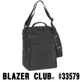HR★☆BLAZER CLUB(ブレザークラブ) ショルダーバッグ 2室式縦型 メンズ A4F No33579-01 クロ [バッグ][送料無料(一部地域を除く)]