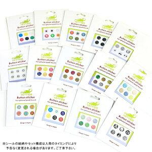 iPhone/iPad/iPodtouch★デコシール★ホームボタンステッカーHBS6P-P06★メール便可【YDKG-kd】
