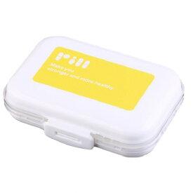 2段分割 ピルケース 携帯 薬入れ 小物入れ 小分け 薬ケース 収納ケース サプリメントケース (イエロー)[定形外郵便、送料無料、代引不可]
