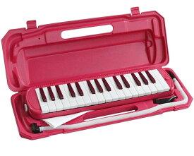 KC キョーリツ 鍵盤ハーモニカ メロディピアノ 32鍵 ビビッドピンク P3001-32K/VPK (ドレミ表記シール・クロス・お名前シール付き)[送料無料(一部地域を除く)]
