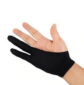 ペンタブレット用 2本指 グローブ 手袋[定形外郵便、送料無料、代引不可]