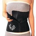 4ステップ シェイプアップベルト バーニングサウナベルト 防水 ダイエット 腹筋 スリム 下着 腹巻き エクササイズ ベ…