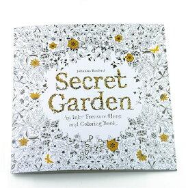 塗り絵 Secret Garden 大人のぬりえ 秘密の花園【YDKG-kd】【smtb-KD】[定形外郵便、送料無料、代引不可]