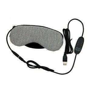 ホット アイマスク USB 電熱式 ラベンダーの香り タイマー設定 温度調節 目元 安眠 疲れ目[定形外郵便、送料無料、代引不可]