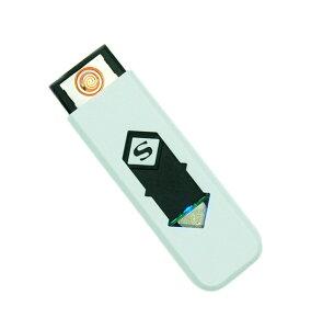 USB充電式 電子ライター スライド式 防風 USBライター 電熱ライター (ホワイト)[定形外郵便、送料無料、代引不可]