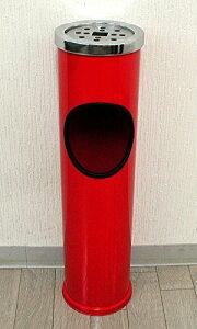 ごみ箱付き インテリア灰皿 《レッド》 《Lサイズ》 丸型 室内 スタンド灰皿[送料無料(一部地域を除く)]