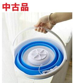 [中古品]超音波ミニ洗濯機 折りたたみ USBポータブル洗濯機 コンパクト 便利グッズ【中古】[送料無料(一部地域を除く)]