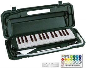 KC キョーリツ 鍵盤ハーモニカ メロディピアノ 32鍵 《モスグリーン》 P3001-32K/MGR[送料無料(一部地域を除く)]