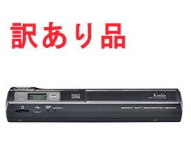 【訳あり品】ケンコー・トキナー ハンディスキャン KS-H500 [約124mm幅に対応] 086297[送料無料(一部地域を除く)]