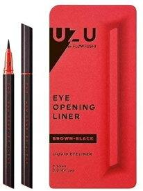UZU(ウズ) アイオープニングライナー 0.55ml 《ブラウンブラック(Brown Black)》[定形外郵便、送料無料、代引不可]