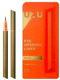 UZU(ウズ) アイオープニングライナー 0.55ml 《カーキ(Khaki)》[定形外郵便、送料無料、代引不可]