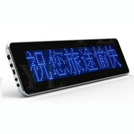 LEDメッセージボード 《ブルー》 動いて光る 日本語対応 LED電光掲示板 看板 サインボード[送料無料(一部地域を除く)]