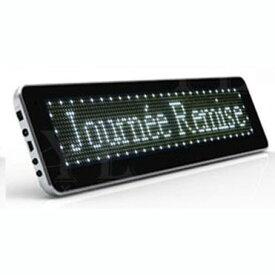 LEDメッセージボード 《ホワイト》 動いて光る 日本語対応 LED電光掲示板 看板 サインボード[送料無料(一部地域を除く)]