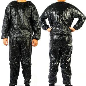 スポーツ サウナスーツ 上下セット 《ブラック Lサイズ》 超発汗 インナーウェア ダイエットウェア ランニング 風呂[ゆうパケット発送、送料無料、代引不可]