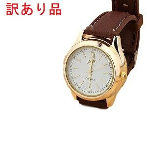 [訳あり]高級デザイン腕時計 電熱式ライター搭載 《Aタイプ》 USB充電 クロック【smtb-KD】[訳有][定形外郵便、送料無料、代引不可]
