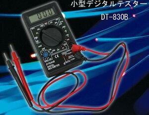 小型高性能マルチデジタルテスターDT-830B【メール便可】【YDKG-kd】