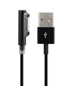 Sony Xperia用 急速 マグネット式充電ケーブル Z1 Z2 Z3 A4 LED 1m (ブラック)[定形外郵便、送料無料、代引不可]