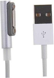 Sony Xperia用 急速 マグネット式充電ケーブル Z1 Z2 Z3 A4 LED 1m (ホワイト)[定形外郵便、送料無料、代引不可]