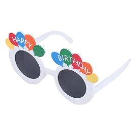 サングラス ハッピーバースデー バルーン 8×15cm 誕生日 眼鏡 パーティーグッズ[定形外郵便、送料無料、代引不可]