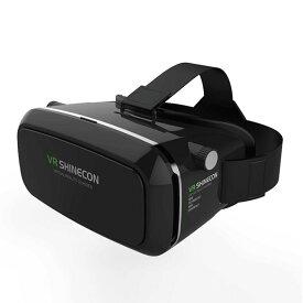 スマホ用 VRメガネ VRヘッドセット VRゴーグル 3D眼鏡 立体映像 3.5-6.0インチiPhone/Android スマホに対応[送料無料(一部地域を除く)]