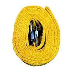 フック式 牽引 補助ロープ 4m 5トン車対応 牽引ロープ レスキューロープ 緊急[送料無料(一部地域を除く)]