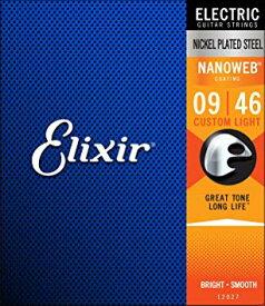 Elixir/エリクサー エレキギター弦 #12027 NANOWEB Custom Light .009-.046【YDKG-kd】【smtb-KD】 [楽器][消耗品][定形外郵便、送料無料、代引不可]