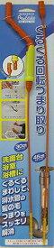 日本クリンテック ぐるぐる回転・排水管つまり取り フレキシスネイク スティック2本付[定形外郵便、送料無料、代引不可]
