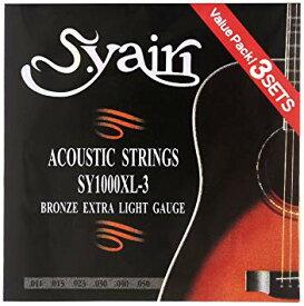 S.Yairi(ヤイリ) アコースティックギター弦 3セットパック/SY-1000XL-3 extra light gauge(0.11〜0.50)【YDKG-kd】【smtb-KD】[楽器][消耗品][定形外郵便、送料無料、代引不可]