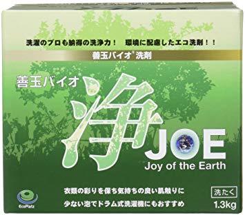 善玉バイオ洗剤 浄/JOE 1.3kg ×3個セット【YDKG-kd】[送料無料(一部地域を除く)] [掃除][便利]