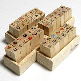 木製スタンプ 4タイプ 全48個セット 日記 手帳 スケジュール帳 曜日 天気 気持ち 予定 かわいい ゴム印 はんこ[定形外郵便、送料無料、代引不可]