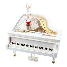 バレリーナが踊る 回転 オルゴールピアノ おしゃれ インテリア ゼンマイ式 楽曲選択不可[送料無料(一部地域を除く)]
