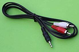 オーディオケーブル 3.5mmステレオミニプラグ-RCAプラグ×2(赤白) 1m[定形外郵便、送料無料、代引不可]