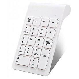 USBテンキー 有線 接続 軽量 薄型 静音 18キー (ホワイト)[定形外郵便、送料無料、代引不可]