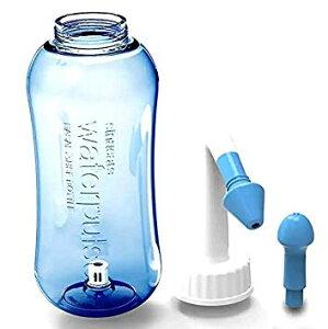ハンディ鼻洗浄器 ノーズシャワー Waterpulse 300ml 鼻うがい 大人 子供対応 花粉 鼻炎[定形外郵便、送料無料、代引不可]