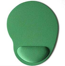 マウスパッド 低反発 リストレスト付き 疲労軽減 腕 手首 手 疲れ (グリーン)[定形外郵便、送料無料、代引不可]