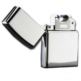 USB充電式 スパークライター 2043 《シルバー》 アーク放電 プラズマライター ジッポータイプ【YDKG-kd】【smtb-KD】[ゆうパケット発送、送料無料、代引不可]