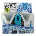 aisen 洗濯物が早く乾く 立体干し 角ハンガー つながるピンチ6個入[送料無料(一部地域を除く)]