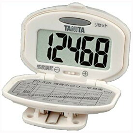 TANITA 歩数計 ホワイト ウォーキング ランニング 散歩 PD-635-WH【YDKG-kd】【smtb-KD】[健康][定形外郵便、送料無料、代引不可]