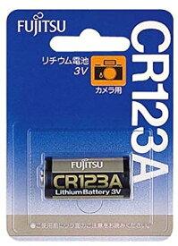 富士通 カメラ用リチウム電池3V 1個パック CR123AC(B)N[定形外郵便、送料無料、代引不可]
