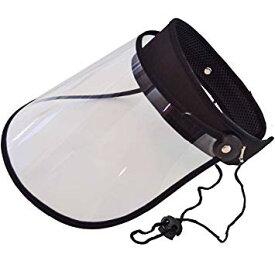 晴雨兼用 UVカット ワイド クリア サンバイザー[定形外郵便、送料無料、代引不可]