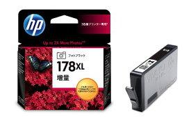 [互換インク]HP CB322HJ 互換インク[チップ付] HP178XLPBK フォトブラック ISO9001・ISO14001認定工場生産品【YDKG-kd】【smtb-KD】 [インク特集][プリンター][訳有][消耗品][定形外郵便、送料無料、代引不可]