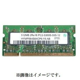[中古品]ノートPC用メモリ SO-DIMM PC2-5300S-555-12 512MB【YDKG-kd】【smtb-KD】 [その他PC][消耗品]【中古】[定形外郵便、送料無料、代引不可]