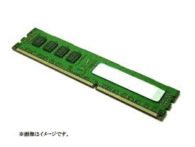 サーバー用 メモリ 4GB ECC PC3-10600R(Registered) 【YDKG-kd】【smtb-KD】[その他PC]【中古】[定形外郵便、送料無料、代引不可]