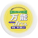マルシン スーパークリーナー万能Jr.くん 75g[定形外郵便、送料無料、代引不可]